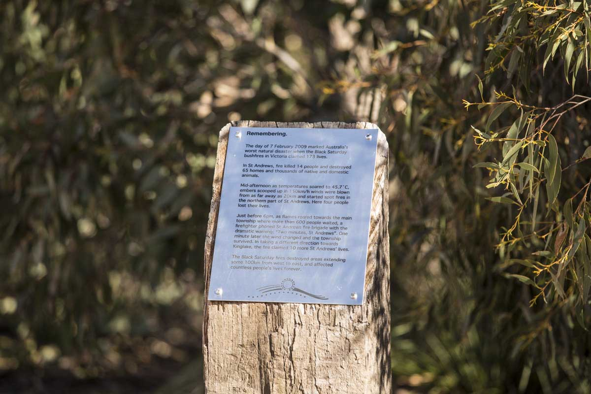 Nillumbik Shire, Bald Spur Road Memorial